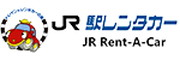 JR Rent-A-Car