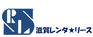 滋賀レンタリース