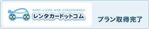 【SUUMO】東京都大田区の新築一戸建て・分譲住宅・一軒家購入情報