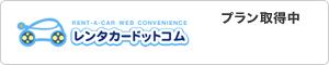 【アットホーム】東京都青梅市の月極駐車場・賃貸駐車場の物件情報
